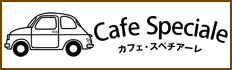 Cafe Speciale
