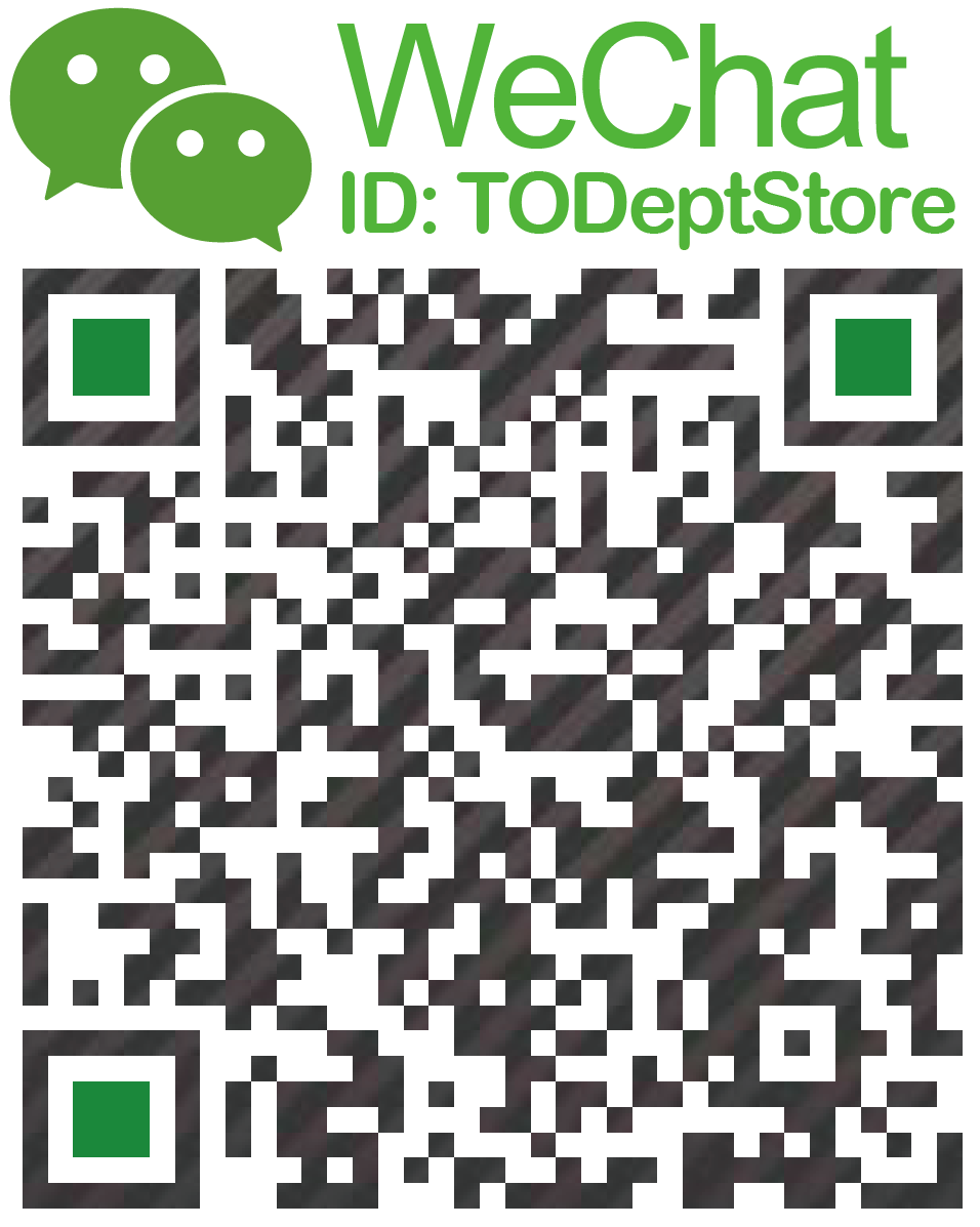 Add us at Wechat!